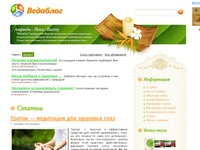 AAA 16483 Ayurveda for Everyone on VedaBlog